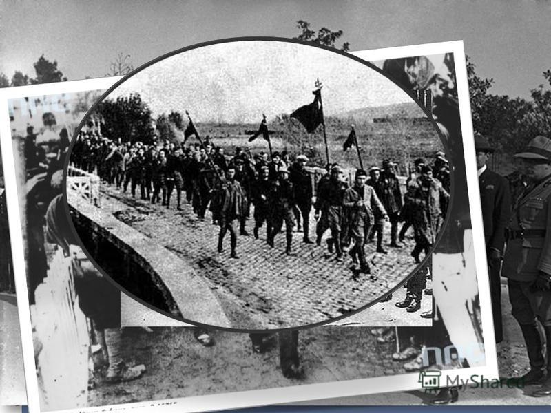 «Поход на Рим» Вспышки насилия, слабость правительства и неразбериха в работе парламента усугубляли неблагоприятную обстановку в стране в 1922. 28 октября фашисты начали свой широковещательный «поход на Рим». Несколько тысяч чернорубашечников двинули