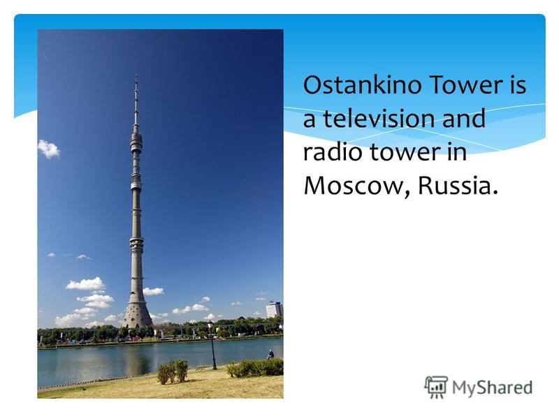 Ostankino Tower is a television and radio tower in Moscow, Russia.