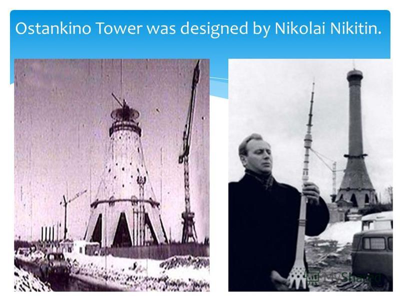 Ostankino Tower was designed by Nikolai Nikitin.