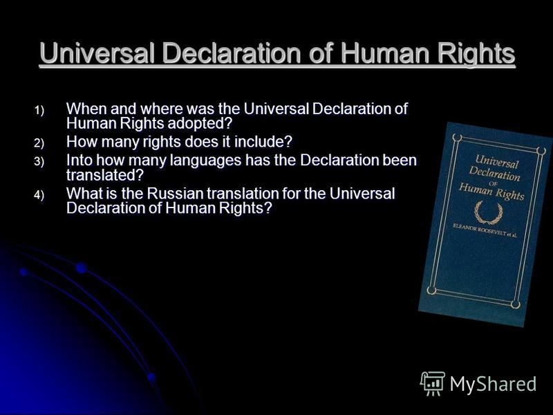 Universal Declaration of Human Rights 1) When and where was the Universal Declaration of Human Rights adopted? 2) How many rights does it include? 3) Into how many languages has the Declaration been translated? 4) What is the Russian translation for
