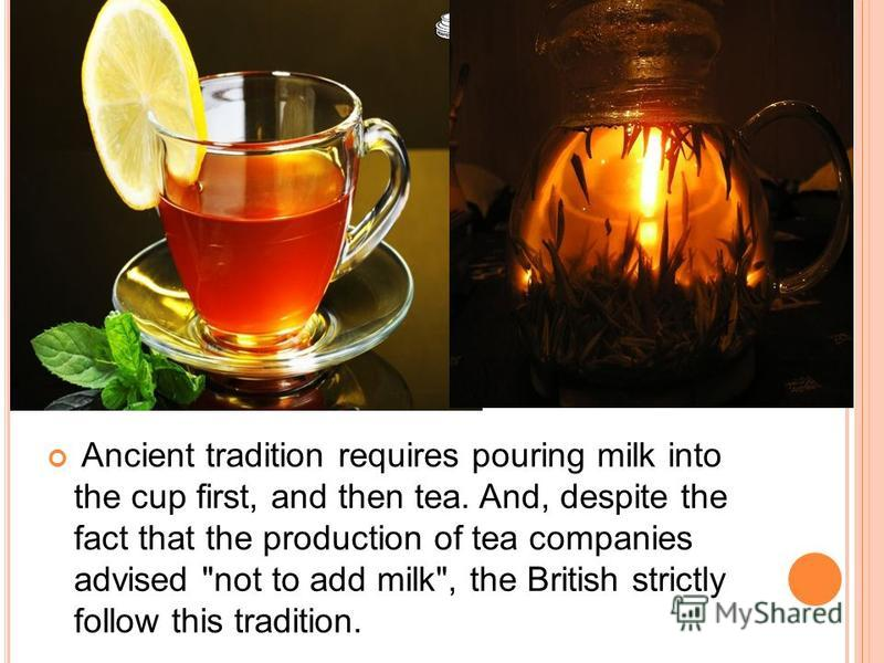 Each country has its own customs and traditions. English is especially true to their traditions. One of the most famous traditions in England - is an English tea party.