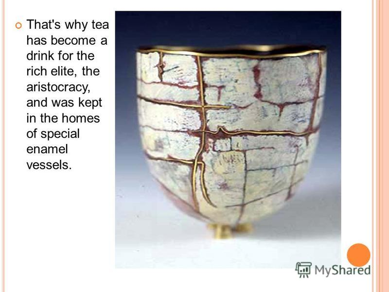 When the first clippers began to deliver tea to England from China and India, it was very expensive. The reason for high prices - it is related to tea, tea at the time was considered sinful drink. Because of this, the tax on tea was 119%.