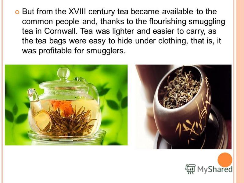 That's why tea has become a drink for the rich elite, the aristocracy, and was kept in the homes of special enamel vessels.