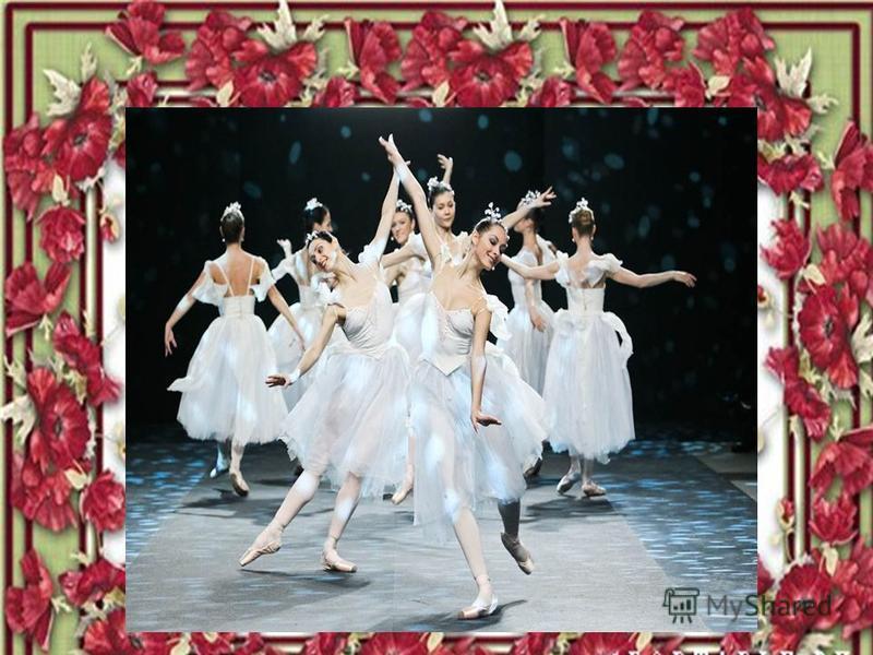Когда в другие виды искусства пришел реализм, европейский балет оказался в состоянии кризиса и упадка. Он потерял содержательность и цельность и был вытеснен феерией (Италия), мюзик-холлом (Англия). Во Франции он перешел в фазу консервации отработанн