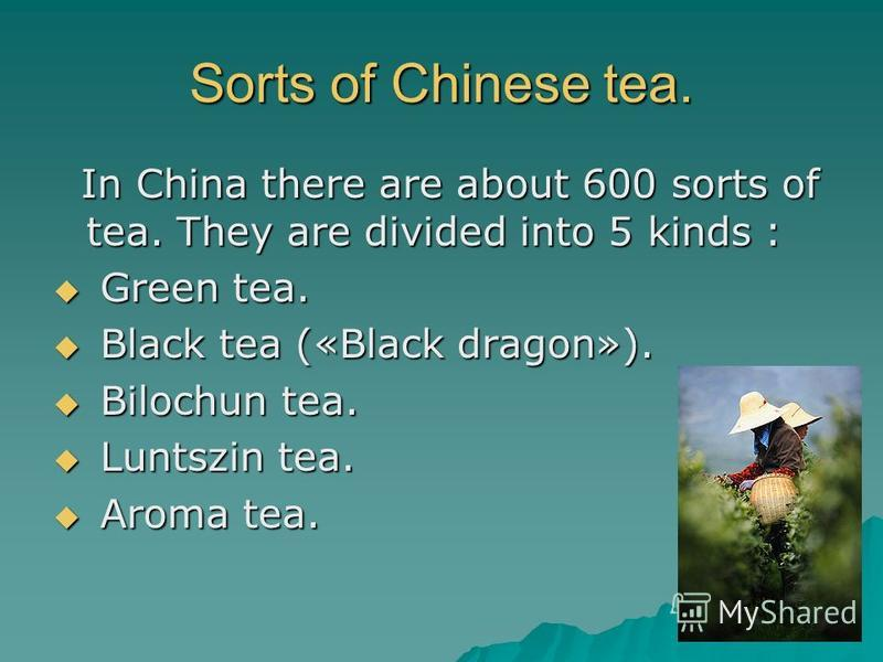 Tea is grown in China for 2000 years.