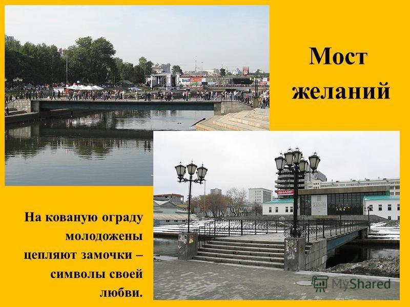 Пешеходный мост через реку Исеть. Появился в начале 1970-х гг.