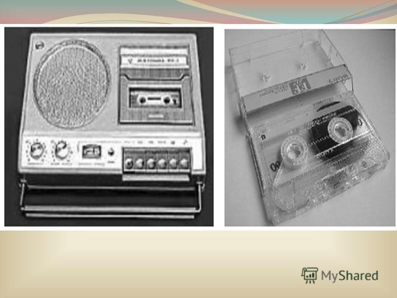 Катушечный магнитофон с магнитной лентой на катушках