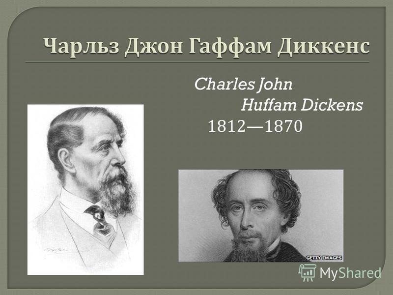 Charles John Huffam Dickens 18121870