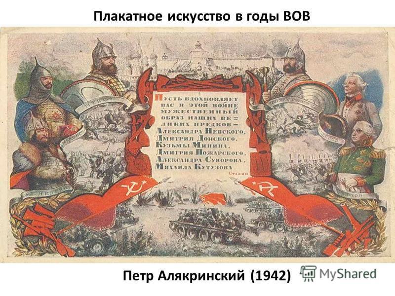 Кадр из фильма «Александр Невский». Ледовое побоище.