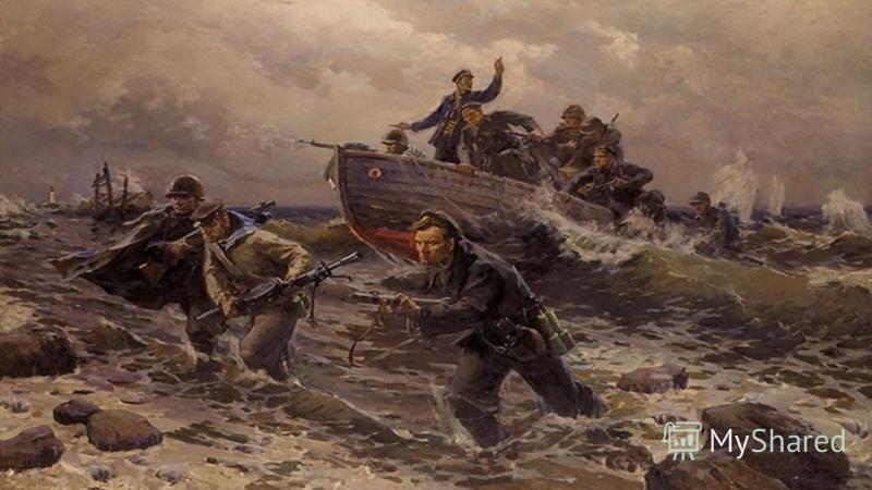 740 отважных моряков-черноморцев, прибыв на кораблях из осажденного Севастополя, высадились в разных частях евпаторийского побережья и в течение нескольких часов освободили город от фашистских захватчиков.