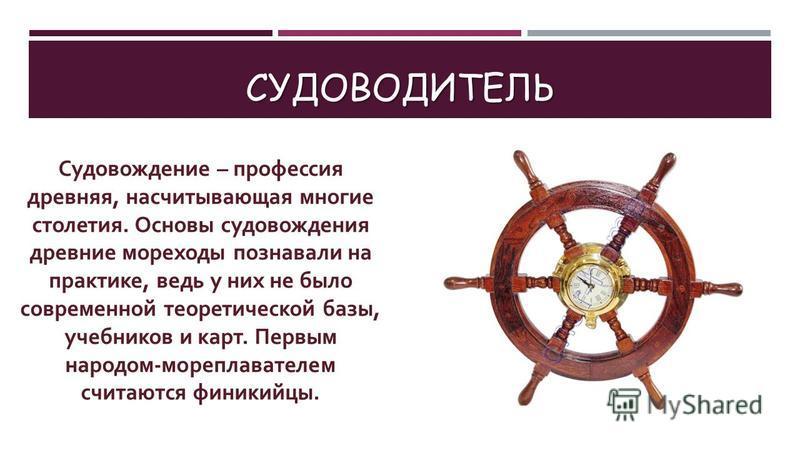 Проект «Профессия» Ивановой Анастасии 9 «А»