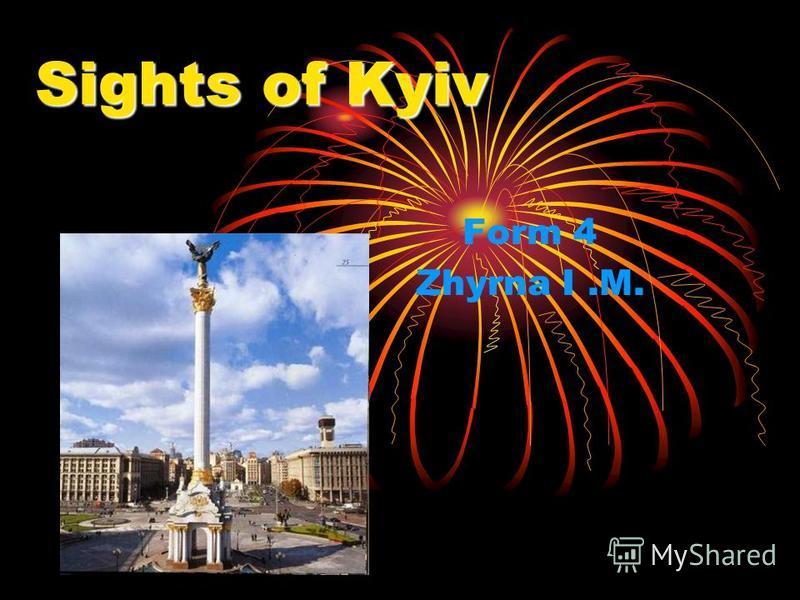 Sights of Kyiv Form 4 Zhyrna I.M.