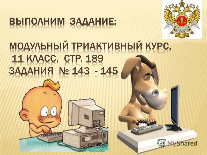 Процессуальное право Гражданское процессуальное право Административная юрисдикция