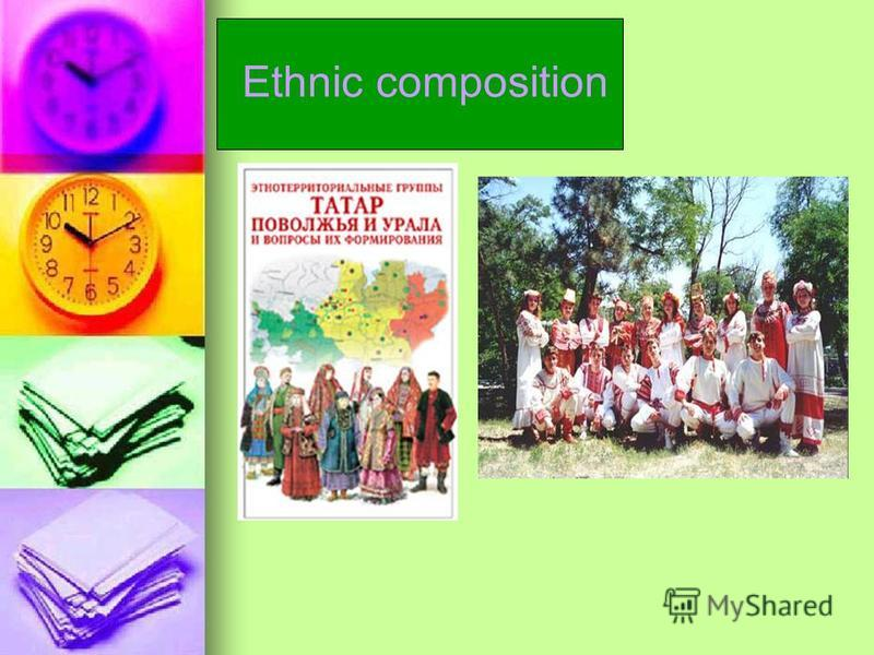 Ethnic composition
