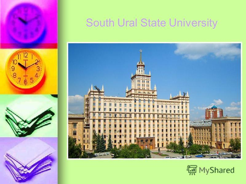 South Ural State University