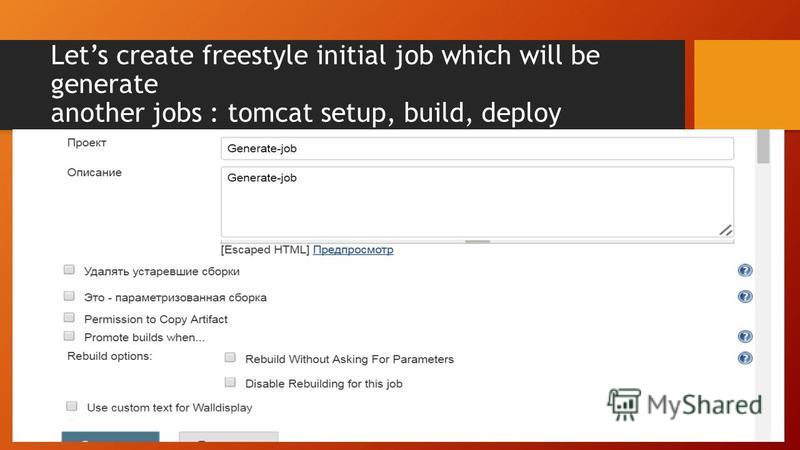 Lets create freestyle initial job which will be generate another jobs : tomcat setup, build, deploy