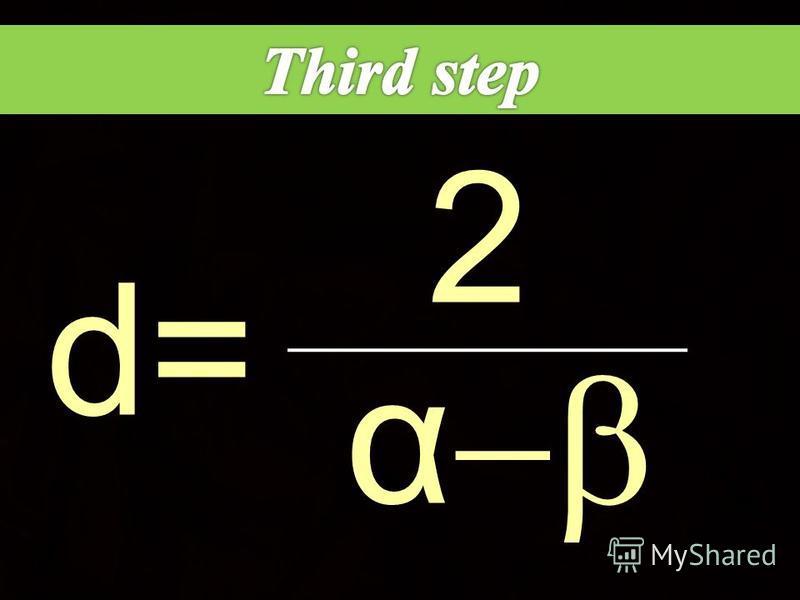 d= 2 α