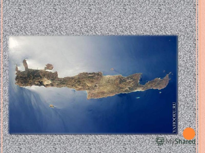 Как древние греки называли свою страну? Назовите самый большой остров который входил в территорию Древнейшей Греции? Как древние греки называли свою страну? Назовите самый большой остров который входил в территорию Древнейшей Греции?