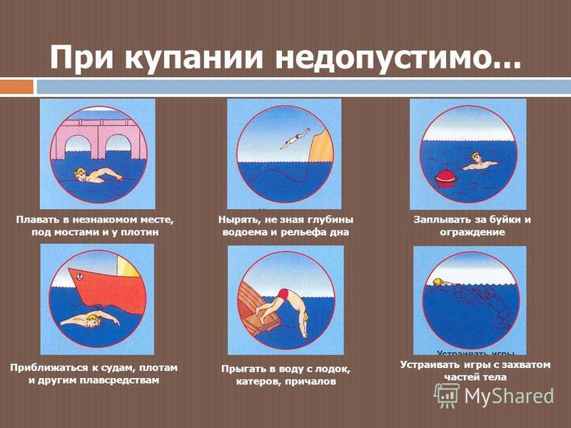 Используйте для спасения лодку, веревку, спасательный круг или подручные средства. Успокойте и ободрите пловца, заставьте его держаться за плечи спасателя. Если он не контролирует свои действия, то, подплыв к утопающему, поднырните под него и, взяв с