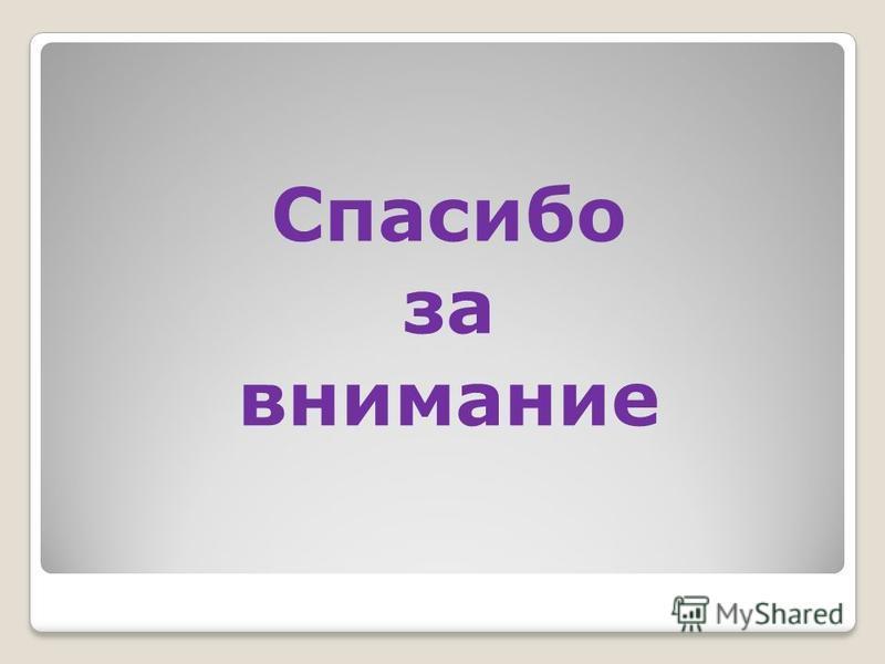 Информационные ресурсы: http://www.povarenok.ru/recipes/categor y/174/ http://www.povarenok.ru/recipes/categor y/174/ рецепты кулинарной книги