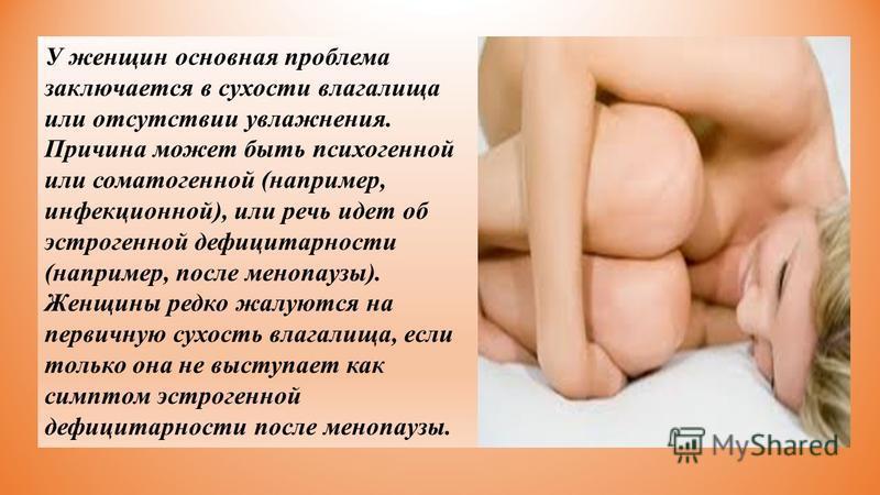 vaginalnie-svechi-dlya-lecheniya-suhosti-v-postmenopauze
