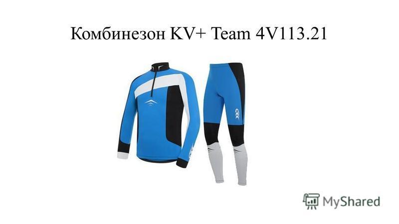 Комбинезон KV+ Team 4V113.21