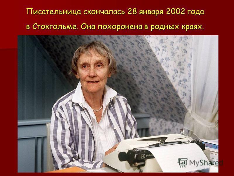 Писательница скончалась 28 января 2002 года в Стокгольме. Она похоронена в родных краях.