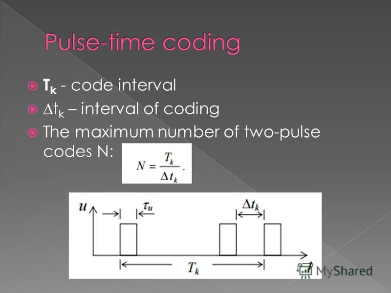 T k - code interval t k – interval of coding The maximum number of two-pulse codes N: