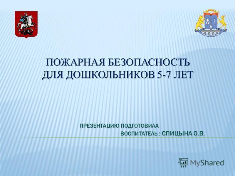 Календарь соревнований по лыжным гонкам нижегородской области