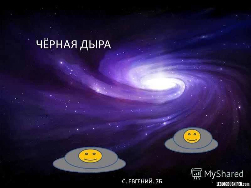 полет ракеты Ивченко диана Борисова ирина