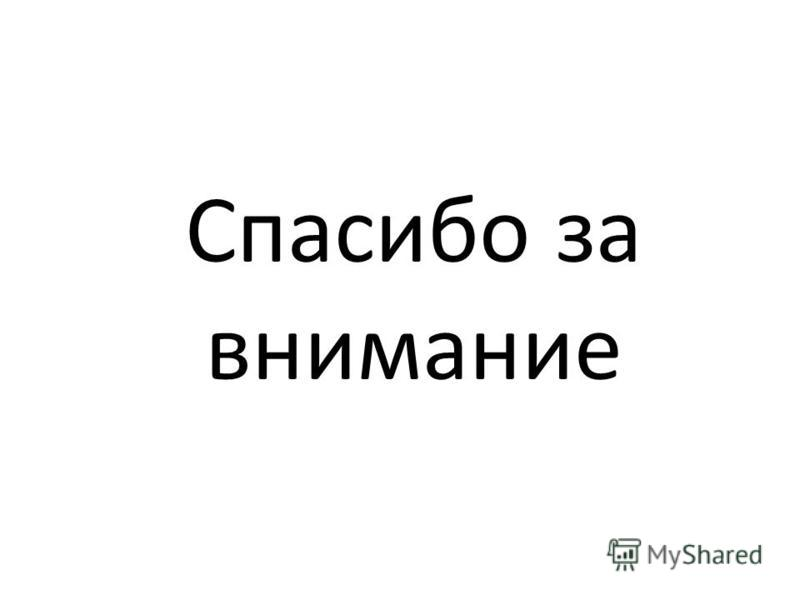 ЧЁРНАЯ ДЫРА С. ЕВГЕНИЙ. 7Б