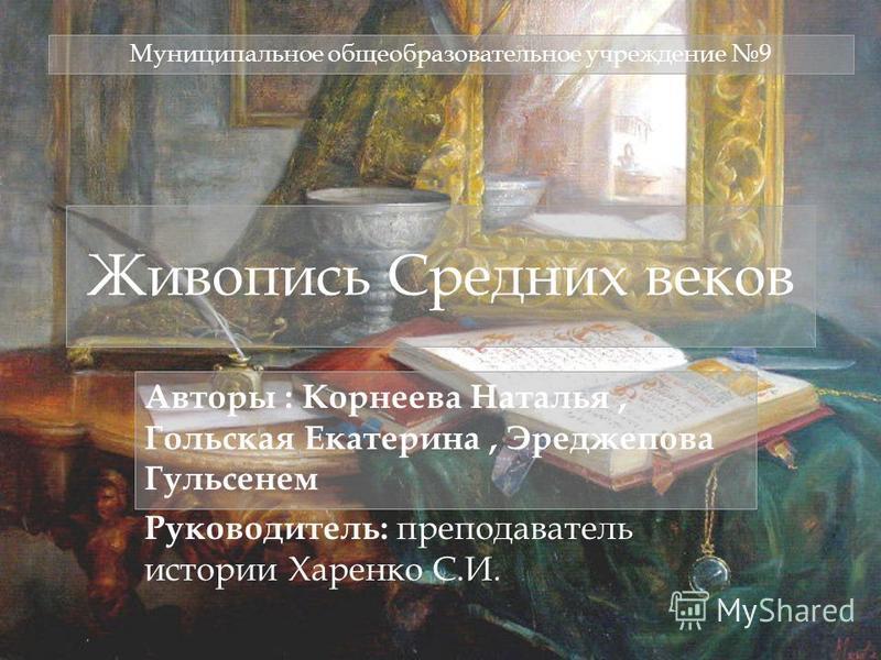 екатерина юдакова познакомиться челябинск