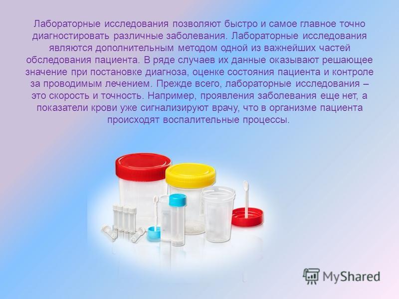 медицинская справка образец форма брест