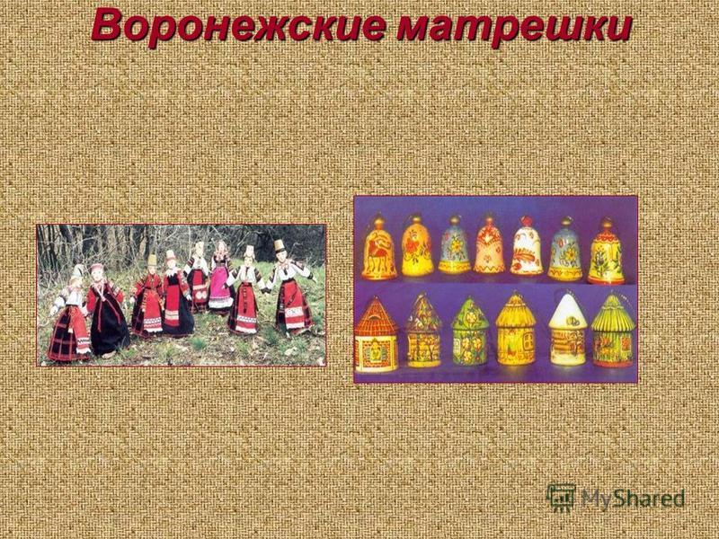 Глиняные игрушки