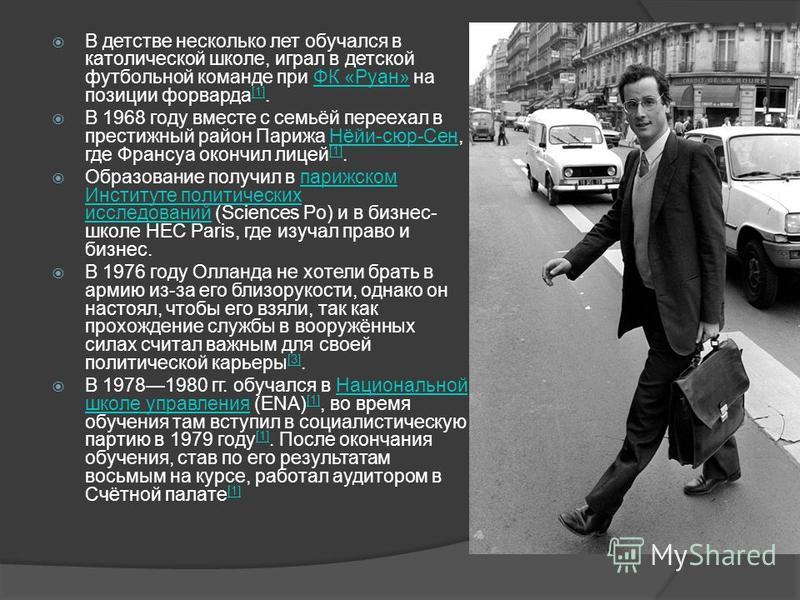 В детстве несколько лет обучался в католической школе, играл в детской футбольной команде при ФК «Руан» на позиции форварда [1].ФК «Руан» [1] В 1968 году вместе с семьёй переехал в престижный район Парижа Нёйи-сюр-Сен, где Франсуа окончил лицей [1].Н