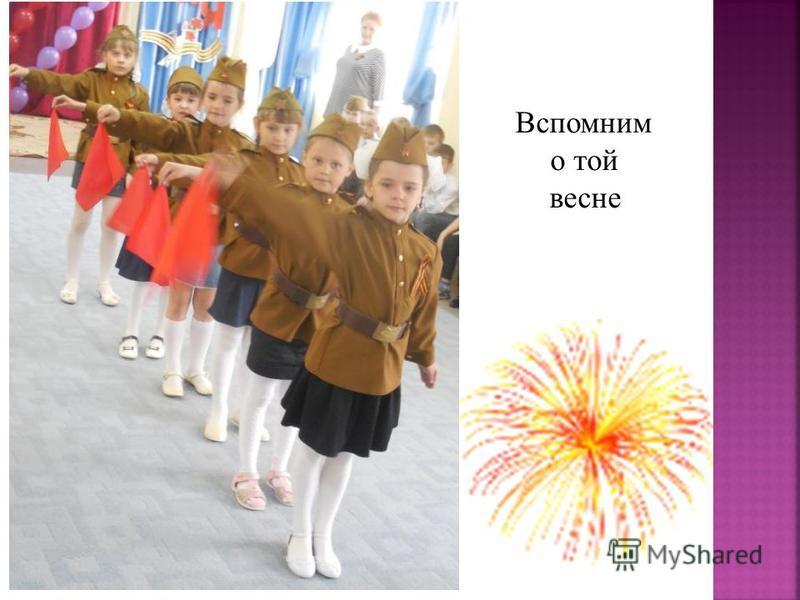 Участники «Детский сад 258», «Детский сад 128», «Детский сад 58» 5 мая 2016 г.