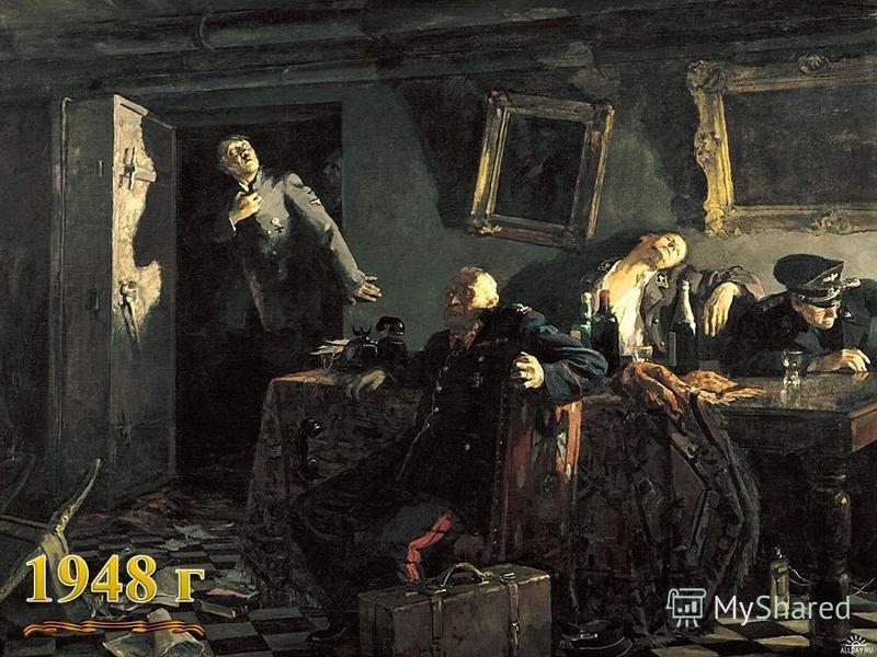 Год выпуска: 19431943 Художник: Кукрыниксы Кукрыниксы