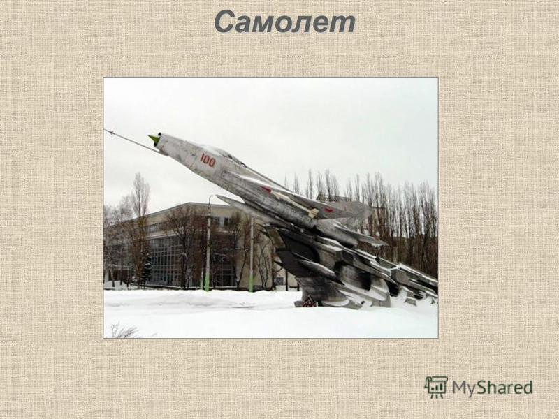 Воронежский монумент жертвам белого террора