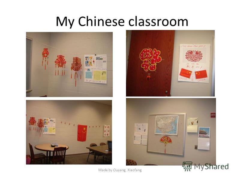 My Chinese classroom