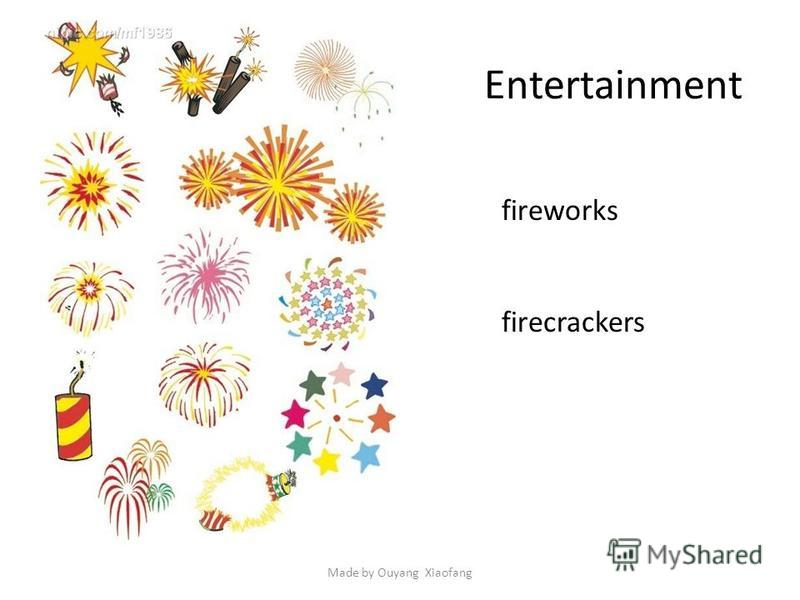 Made by Ouyang Xiaofang Entertainment fireworks firecrackers