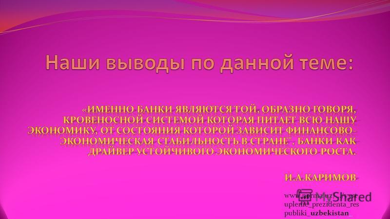 www.norma.uz/.../vyst uplenie_prezidenta_res publiki_uzbekistan_