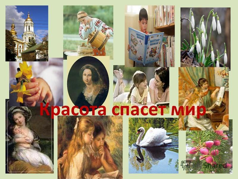 13 маньяков книга читать онлайн
