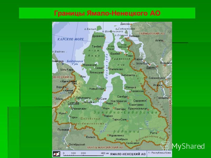 Границы Ямало-Ненецкого АО 1