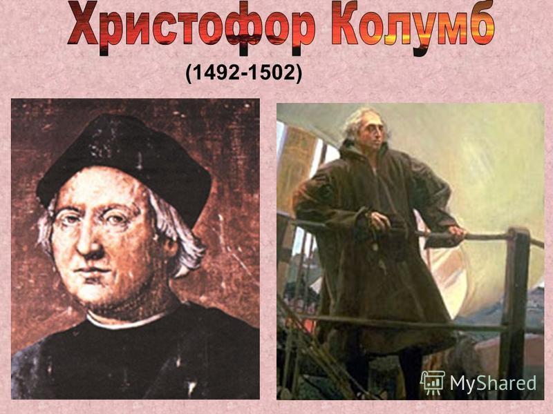 (1492-1502)