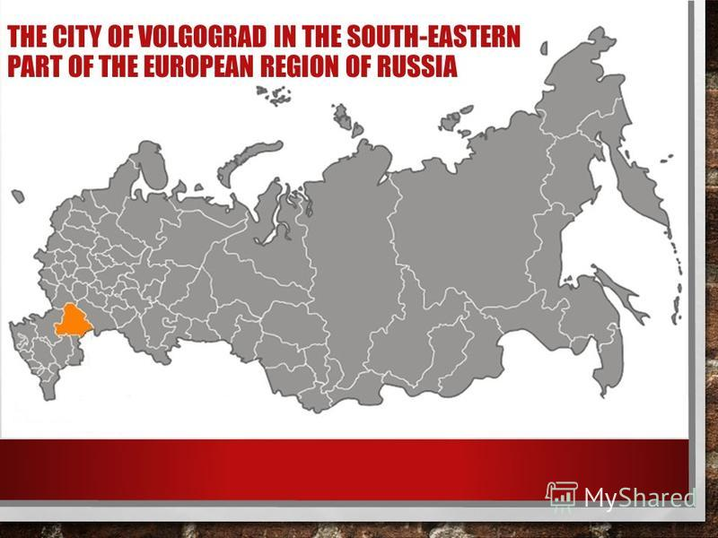 THE CITY OF VOLGOGRAD IN THE SOUTH-EASTERN PART OF THE EUROPEAN REGION OF RUSSIA