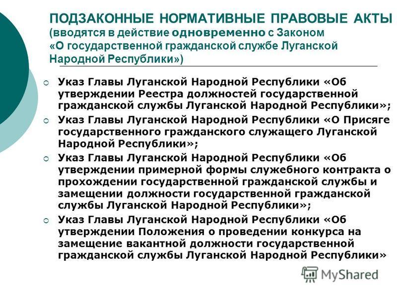 Передача исполнит. пр-ва - Исполнительное производство