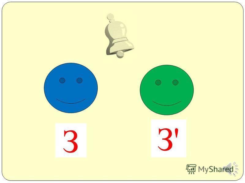 * Знакомство со звуком. При произношении звука [з]: - гшубы растягиваются в улыбке; - зубки сближены; - широкий кончик языка за нижними зубками, боковые края язычка прижаты к верхним зубам; - холодный воздух идет по центру язычка; - горлышко «работае