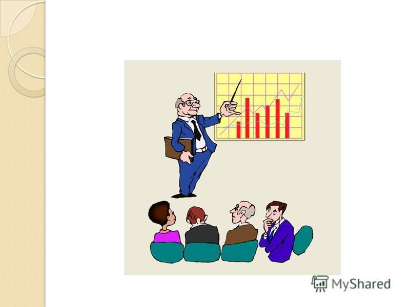 В рыночной экономике финансовое состояние предприятия по сути дела отражает конечные результаты его деятельности. Конечные результаты деятельности предприятия интересуют не только работников самого предприятия, но и его партнеров по экономической дея