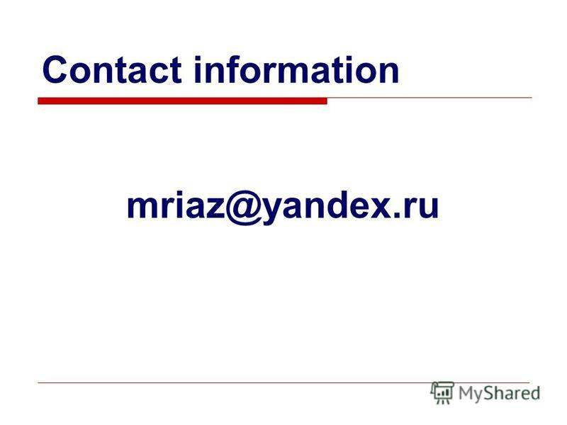 Contact information mriaz@yandex.ru