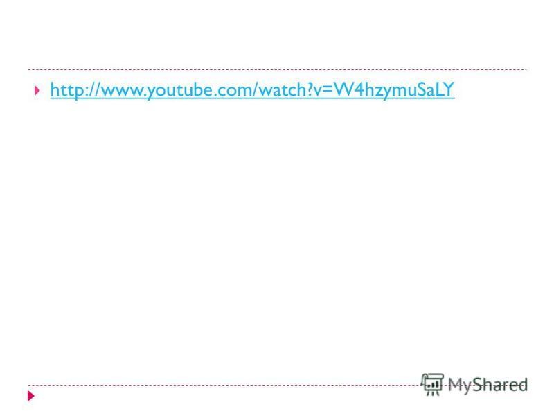 http://www.youtube.com/watch?v=W4hzymuSaLY